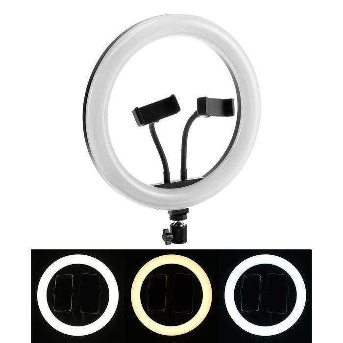 OXID R68 Standlı LED Fill Light Photo Studio